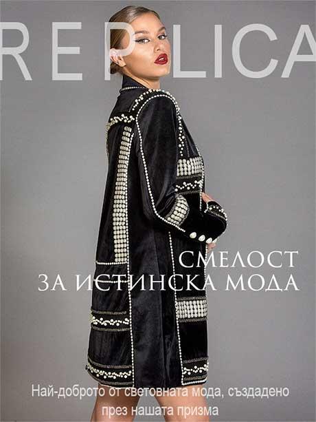 36704303135 Replica-Moda.com | Луксозна Дизайнерска Мода
